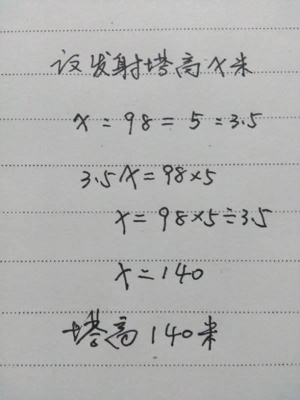 阳光同学六年级上册数学答案 但是都是在自己完全答
