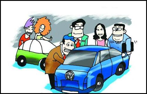 【购车首付】买车首付一般是多少