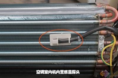 空调感应器_空调室内机温度传感器在哪里图片展_百度知道