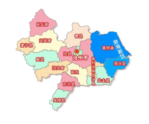 沧州市人口有多少