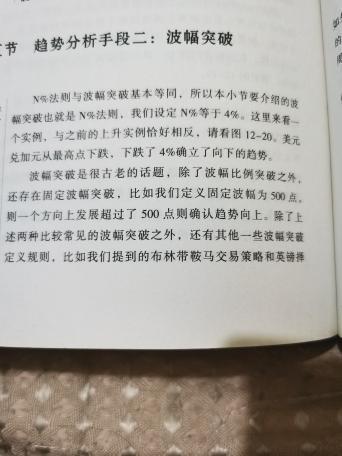 【股票走势图鑫东财配资】一只股票如何查看有主力介入?
