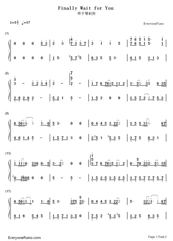 咱们结婚吧简谱_求齐晨唱的《咱们结婚吧》钢琴简谱,注意是咱们结婚吧,不是 ...