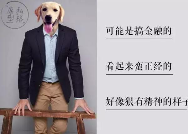 未來蕪湖一周天氣預報_男生穿衣搭配穿什么成熟和職業化