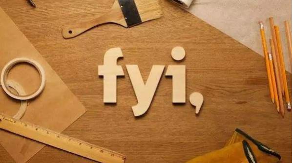 下级翻译_FYR和FYI的区别在哪里,有没有上级和下级用语的区别呢?_百度知道
