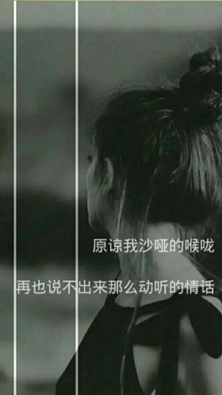 黑白的带字的非主流的QQ女头像图片