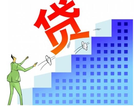 【个人房贷申请条件】