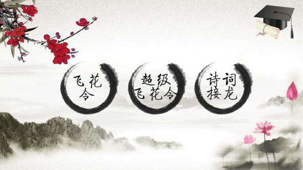 中国诗词大会9岁 中国诗词大会谁最厉害 诗词歌曲 第9张
