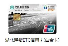农行通衢信用卡2万的信用额度年最低消费几笔不收取年费?