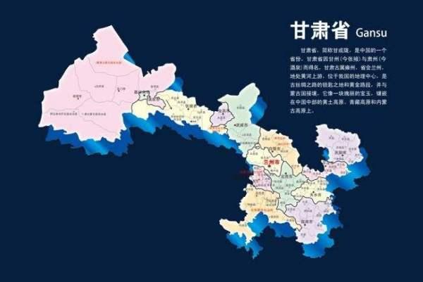 甘肃gdp_25省份GDP出炉,12个省份超万亿 看看你家乡排第几
