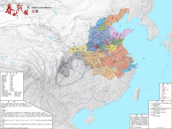 春秋战国 中国历史时期 百度百科