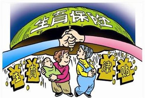 外地户口上海领取生育津贴的问题