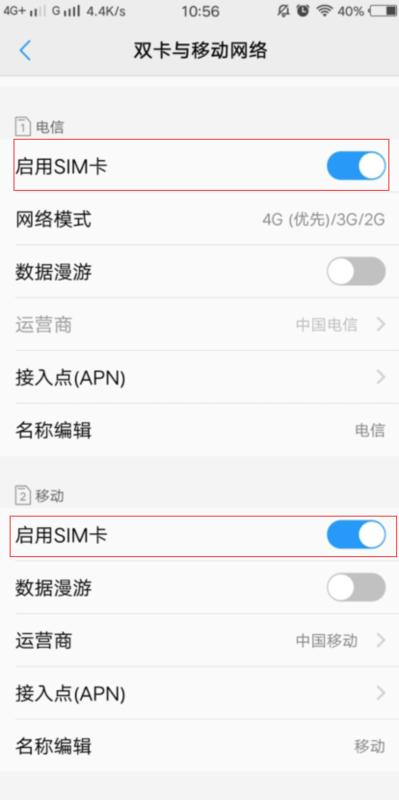 为什么手机装了SIM卡 还是显示无SIM卡?