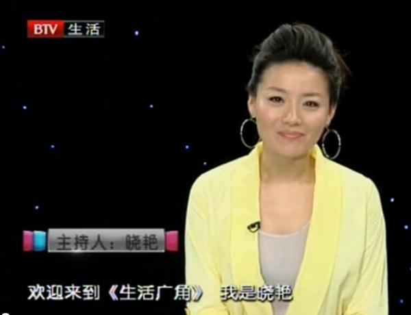 北京电视台生活广角_北京电视台生活广角女主持人叫什么?_百度知道