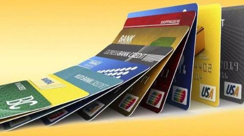 【太平洋借记卡】太平洋借记卡的功能