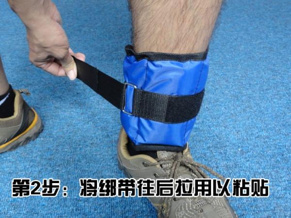 沙袋怎么绑_绑腿沙袋怎样绑,带图_百度知道