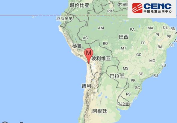 【智利发生6 0级地震】智利哪里发生了6.5级左右地震?