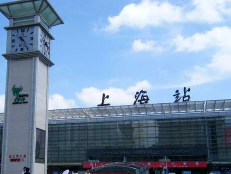 上海市闸北区秣陵路_上海有几个火车站?哪个离东方明珠比较近?_百度知道