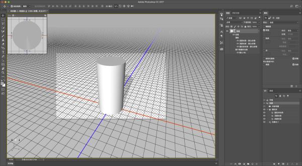 怎样使用Photoshop软件绘制一个圆柱体