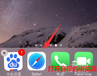 苹果手机使用什么软件可以打开bt种子?
