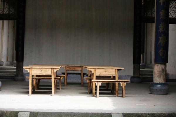 金花三张牌:中国最早的书院是官方的什么机构?