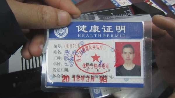 办健康证要带照片吗_去办健康证都需要带些什么证件啊?_百度知道