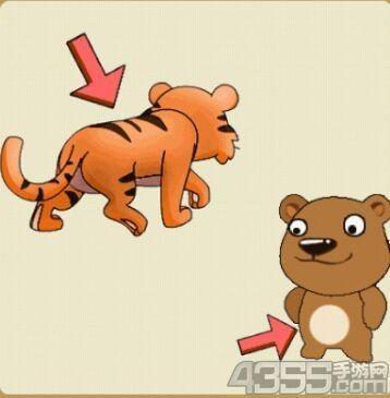 关于虎猜成语_看图猜成语