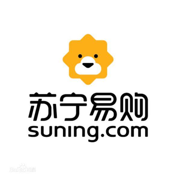 【苏宁易购股票】苏宁易购集团股份有限公司珠海苏宁互联分公司怎么样?