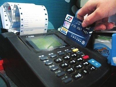 招商信用卡账单分期出现ln026e代表什么意思?
