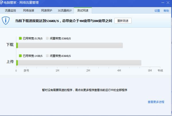 qq局域网传文件慢_QQ为什么接收离线文件很慢谢谢了,大神帮忙啊_百度知道