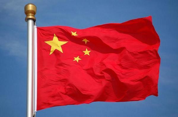 中国国旗_中国国旗的含义_百度知道