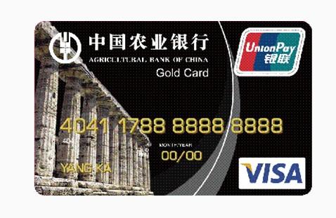 【国际信用卡】怎么知道自己的信用卡是不是国际信用卡啊