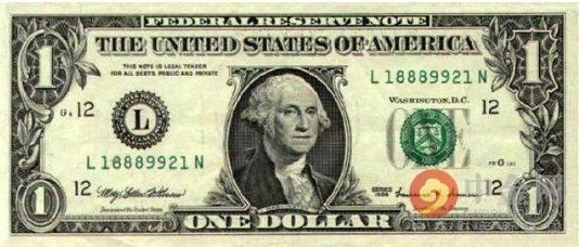 【货币理论】什么是凯恩斯货币理论?