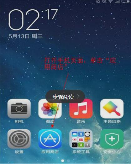 微信安卓版下载 微信最新手机版在哪里下载