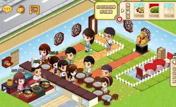 qq餐厅怎样挣钱最快_6级QQ餐厅如何快速赚钱?_百度知道