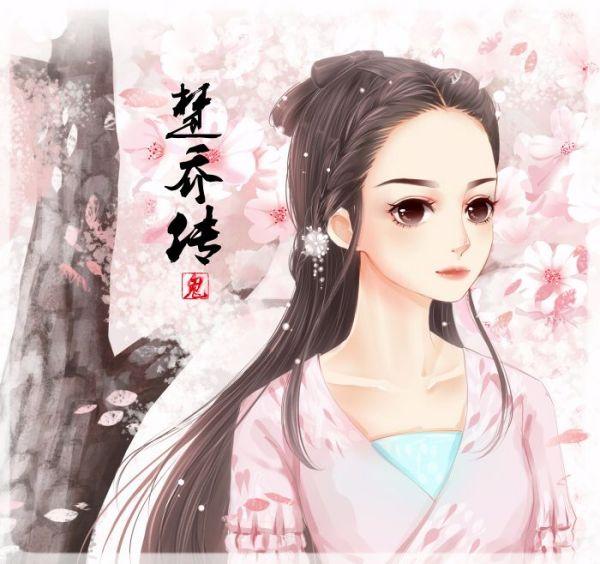赵丽颖在《楚乔传》中的表现如何?