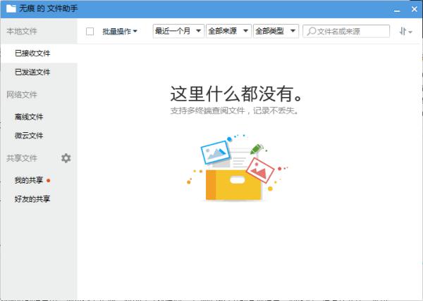 渤海天氣預報_電腦版QQ怎么打開微云