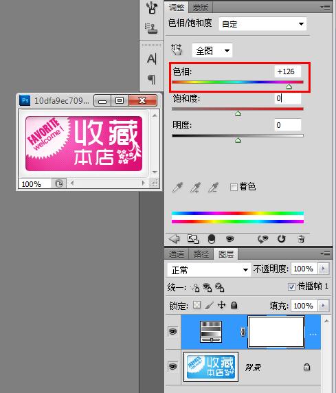 怎么用ps修改gif_用PS改变gif图片颜色_百度知道