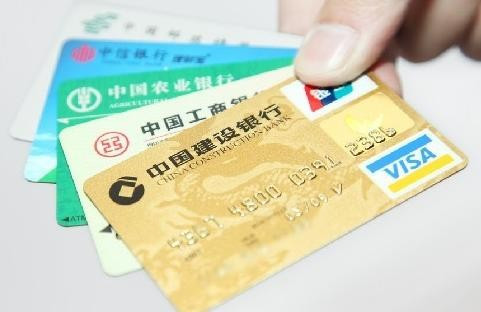 银行卡输错2次密码后取出隔天再去输能输几次?