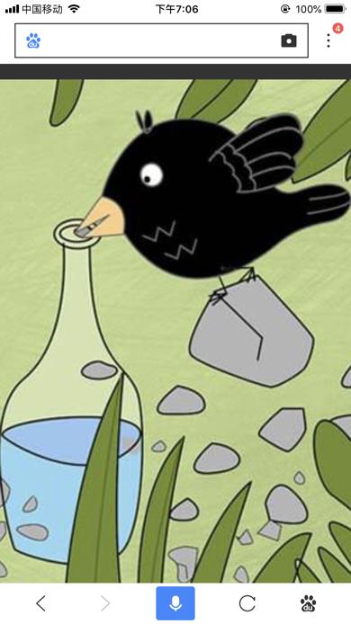 乌鸦喝水简笔画