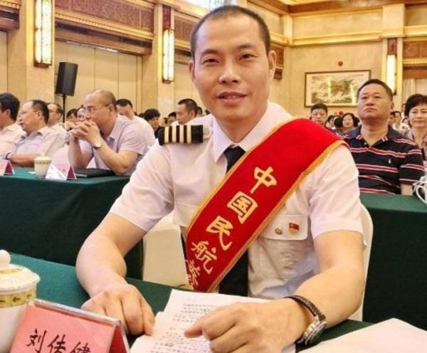 四川航空英雄机长获500万元奖励吗?