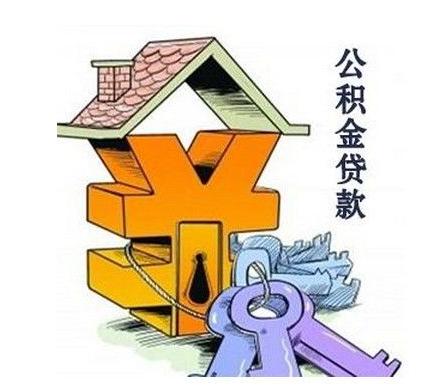 【深圳住房公积金预约】深圳住房公积金怎么预约?