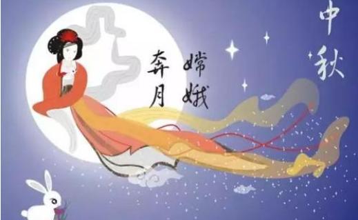 关于月亮的传说故事_关于月亮的传说故事。_百度知道