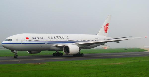 【中国国航601111】中国国航(601111)这个股票能长期持有吗