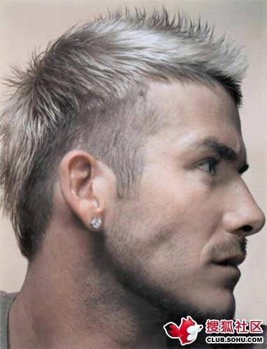 有发型师吗?男生菱形脸留什么发型?