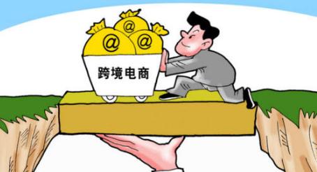 跨境电商跨境电商与外贸有区别吗?
