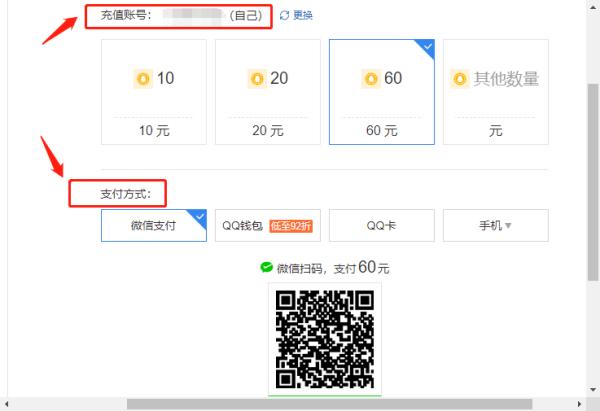 江苏电信网充值_腾讯Q币充值热线电话是多少?_百度知道