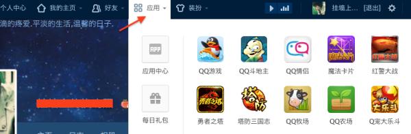 mac能玩qq游戏吗_mac系统玩qq游戏_小朋友玩游戏_玩游戏 卡通_玩电脑游戏 - www ...