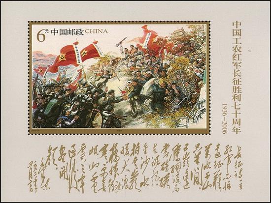 毛泽东关长征的诗词 毛泽东在长征的诗词
