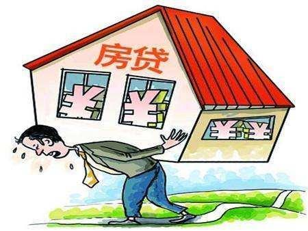 【提前还贷计算器】房贷提前还款 利息怎么算?