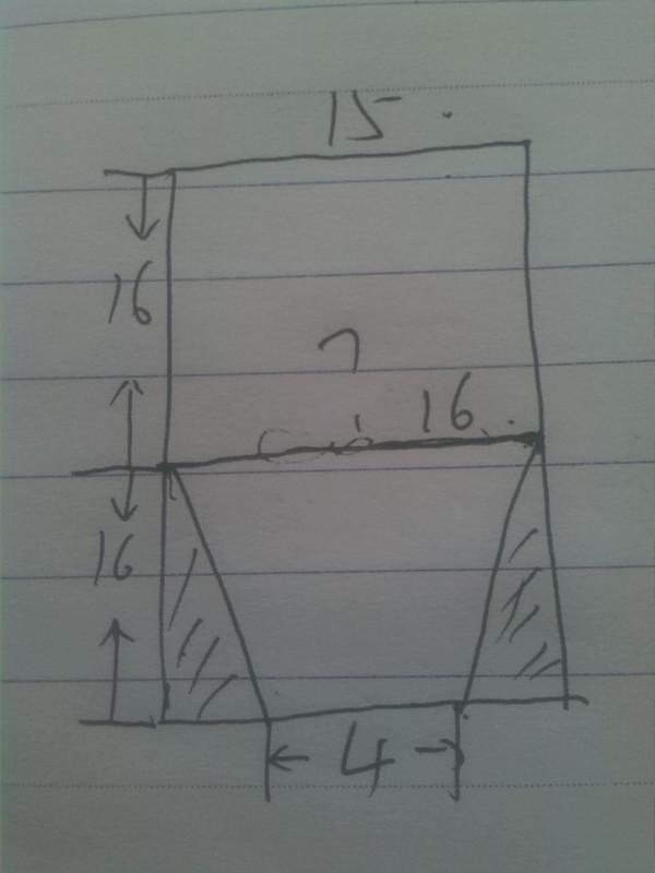 这是一个圆柱体,求打斜线意外的体积,急求图片